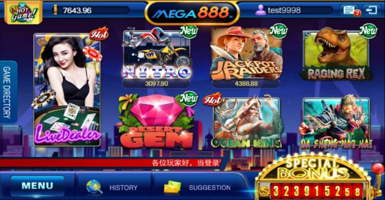 CATEGORIES OF GAMES AVAILABLE IN MEGA888 MALAYSIA